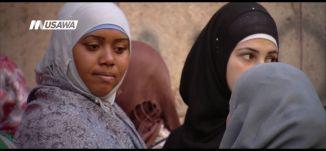 الخانقاة الصلاحية ،الحلقة الحادية عشر، القدس عبق التاريخ ، رمضان 2018،قناة مساواة الفضائية