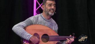 اغنية فايق علي - ماريا مرعب (مطربة ) - سليم سكران (عازف ) -#شوبالبلد - 2-3-2017 - قناة مساواة