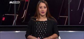 """بي بي سي : ملك الأردن يدعو إلى """"حوار وطني شامل"""" مع استمرار الاحتجاجات،الكاملة،مترو الصحافة،3.6.2018،"""