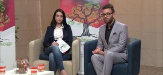 علي مواسي ونضال عثمان - ملف العنصرية في الداخل - اليوم العالمي لدعم حقوق فلسطينيي الداخل - مساواة
