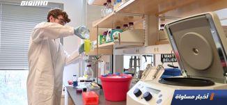 المعهد البيولوجي الإسرائيلي: تطوير علاج يقضي على فيروس كورونا،اخبار مساواة،06.05.2020،قناة مساواة