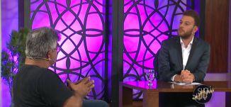 غسان عباس - مسلسل ابو رامي - قناة مساواة الفضائية - شو بالبلد -2015-10-1- Musawa Channel-
