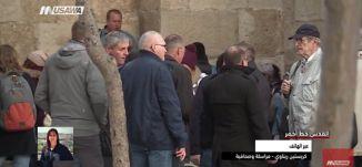 '' المظاهرات تقوم بشكل سلمي لكن قوات الإحتلال تقمع هذه الفعاليات ''كريستين ريناوي - 14.12.17