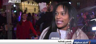 تقرير : حيفا: احتفالات جامعة في عيد الأعياد،اخبار مساواة،18.12.2018، مساواة