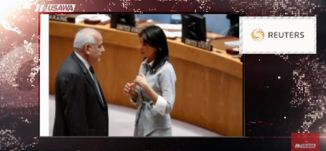 بعد الفيتو الأمريكي..الجمعية العامة للأمم المتحدة تجتمع بشأن القدس،مترو الصحافة،20.12.17