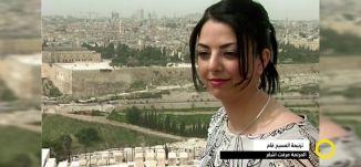 ترنيمة '' المسيح قام '' - مرفت اشقر - صباحنا غير- 16-4-2017 -  قناة مساواة الفضائية