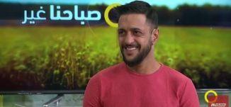تقرير وسائل التواصل الإجتماعي في فلسطين 2016- مصطفى قبلاوي و حسان جدة - #صباحنا_غير- 1-2