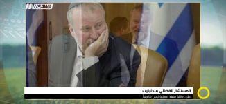 """القدس المحتلة : جماهير غفيرة في تشييع ضحايا """"حادث الأغوار""""،صباحنا غير،5-11-2018،قناة مساواة الفضائية"""
