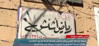 مدينة العاب لفقراء العراق ،view finder -3.7.2018- مساواة