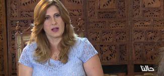 ظاهرة الغرق بين العرب - الحلقة الكاملة - #حالنا - قناة مساواة الفضائية - Musawa Channel