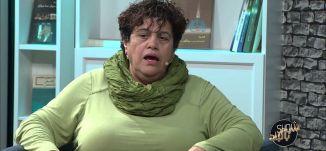 نبيلة اسبنيولي - دور المرأة الفلسطينية - 28-1-2016- #شو_بالبلد - قناة مساواة الفضائية