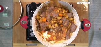 مطبخنا غير :  وصفة طبخ : سوفريتو ،صباحنا غير11.6.2019،قناة مساواة