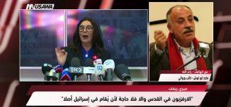 وفا: 8 اصابات برصاص الاحتلال احداها خطيرة خلال اقتحام مدينة نابلس، مترو الصحافة،7.6.2018،  مساواة