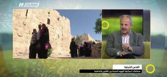 '' الإستراتيجية التي تمارسها الصهيونية هي كيف يمكن السيطرة على الأرض '' راسم خمايسي20.12.17