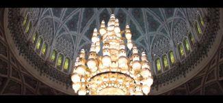 الفقرة الدينية - دير حنا  - الكاملة - الحلقة الثامنة  - قناة مساواة الفضائية  - MusawaChannel