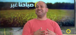 آخر اخبار الرياضة - فادي عجاوي  (مراسل قناة مساواة ) - #صباحنا غير - 6-3-2017 - قناة مساواة