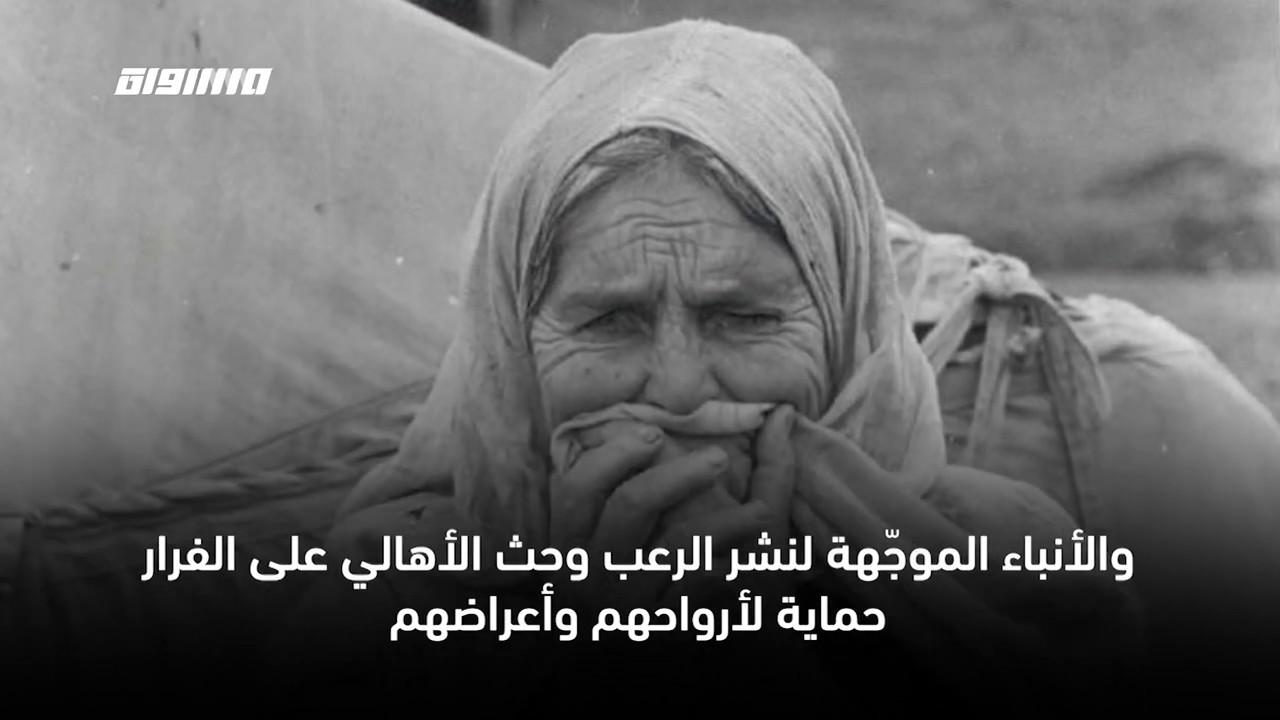 ذكرى النكبة - قناة مساواة الفضائية