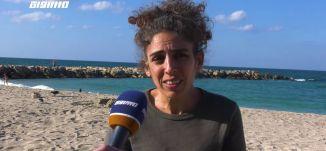 مجموعات تطوعية لتظيف شاطئ البحر ،تقرير،مراسلون مساواة
