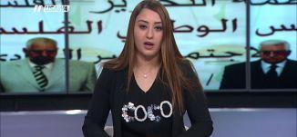 """الاحتلال يقتحم سجن """"ايشل"""" ويعتدي على الاسرى بالضرب،الكاملة مترو الصحافة،3.5.2018،مساواة"""