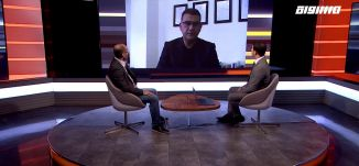 انتخابات إسرائيلية رابعة في أقل من عامين دون حسم واضح في الأفق،حوارالساعة،25.12.2020،قناة مساواة