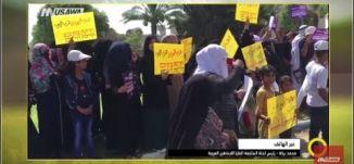 أسس التفاعل والتكامل في النضال الشعبي !  - محمد بركة - صباحنا غير-27.7.2017 - مساواة