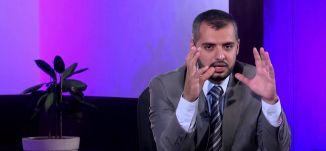 #سلام_عليكم - الحلقة الخامسة - تقوى الله - قناة مساواة الفضائية - Musawa Channel