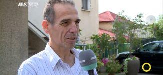 جولس:تواجد الشرطة لمنع المشاحنات بين الناخبين في البلدات العربية ،صباحنا غير ،13-11-2018،قناة مساواة