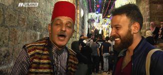 الحكاية الشعبية تقليد عربي فلسطيني يجب الحفاظ عليه،حسام ابو عيشة،ج2، الحلقة 77،ع طريقك-مساواة