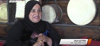 هالة أبو صيام ام وسيدة تدير خيمة استضافة في رهط لجاذب للسياح والزائرين،تقرير،مراسلون،22.02.21