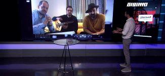 """""""جد؟"""" - جديد الفريق الغنائي الفلسطيني دون أي علاقة بكورونا،الإنس والجام،المحتوى في رمضان،الحلقة 8"""