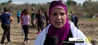 تقرير : قرية الشبلي تحويل المزبلة الى حديقة مغروسة بالأشجار ، صباحنا غير،17-7-2018-مساواة