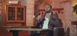 إمام في التضحية ! - الكاملة - الحلقة 21 - الإمام - قناة مساواة الفضائية - MusawaChannel
