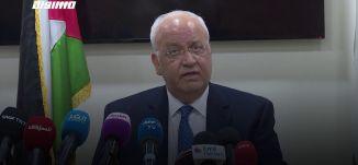 رحيل كبير المفاوضين الفلسطينيين صائب عريقات - قناة مساواة الفضائية