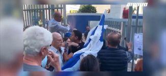 اعتداءات وتهديدات لمنتخبي الجمهور العرب،الكاملة،أكتواليا،07.12.19،قناة مساواة الفضائية