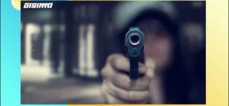 40% من أبناء مجتمعنا لا يشعرون بالأمان في بلداتهم!،الكاملة،صباحنا غير،28.6.2019،قناة مساواة