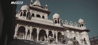 الهند ! - رمضان حول العالم - الكاملة - الحلقة الخامسة والعشرون  - قناة مساواة الفضائية