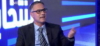 الحكومة الإسرائيلية تقر قانون كاميرات المراقبة،د. امطانس شحادة،حديث الانتخابات 08.09.2019