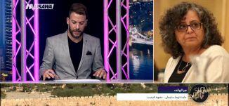 التحريض على اعضاء الكنيست العرب من قبل نتنياهو ! - عايدة توما - شو بالبلد - 27-7-2017