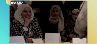 إغلاقُ المُصلّى في جامعةِ تل أبيب، إلى متى؟!،محمد خلايلة،عماد شخيدم،مصطفى قبلاوي،صباحناغير،5-2-2019