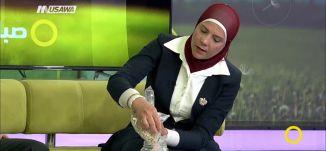 حجر التخطيط ،سمر عواد ، صباحنا غير،18-5-2018 ، قناة مساواة الفضائية