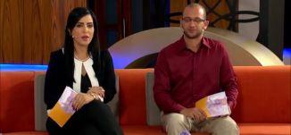 مرض السكري - صباحنا غير - الحلقة كاملة - 7-10-2015 -  قناة مساواة الفضائية  - Musawa Channel