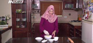 بسكوت المربى ،الحلقة السابعة عشر ، حلي تمك، رمضان 2018،قناة مساواة الفضائية