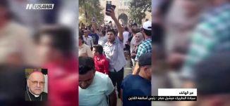 '' القدس ليس  مصدر صراع لنا فقط بل للعالم كله ''- سيادة البطريرك ميشيل صباح -  تغطية خاصة -27-7-2017