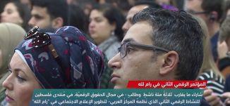 لبنان يسمح بعرض فيلم (ذا بوست) بعد التهديد بمنعه -view finder- 21-1-2018، قناة مساواة الفضائية