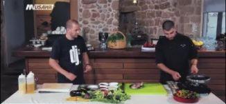 سمك مشوي  - الشيف علاء موسى  - عالطاولة - الحلقة 29 - الكاملة - قناة مساواة الفضائية