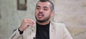 قلب رحيم - الحلقة الثالثة عشر- #سلام_عليكم - الموسم 3 - قناة مساواة الفضائية - Musawa Channel