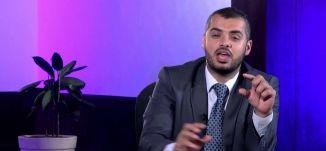 #سلام_عليكم - الحلقة الثانية عشر- مع الإنسان - قناة مساواة الفضائية - Musawa Channel