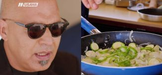 اكلة حصادين ، عالطاولة،ح 25، رمضان 2018، قناة مساواة الفضائية