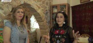 """""""بيتنا الفلسطيني في الرامة متحف يوثق تاريخنا""""- د. عالية القاسم - ح 21- مشوار-  قناة مساواة الفضائية"""