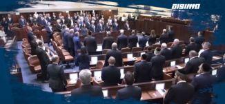 برومو - إسرائيلْ تُجري لأولِ مرَةٍ في تاريخِها انتخاباتٍ ثالثَةً خلالَ أقلَّ من عامٍ - ماركر